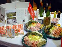 村の特産物|福岡県田川郡赤村